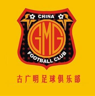 GuGunagMing Football Academy
